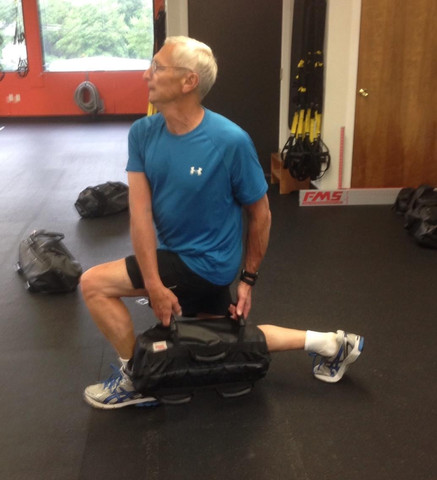 DVRT Rotational Lunge for All Ages