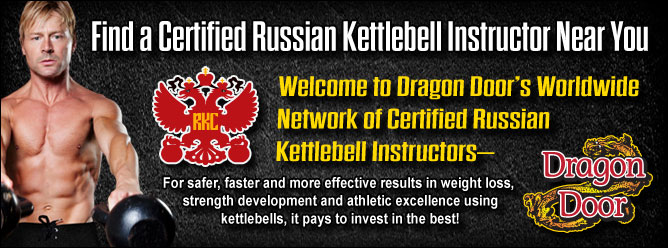 RKC Instructors | Dragon Door