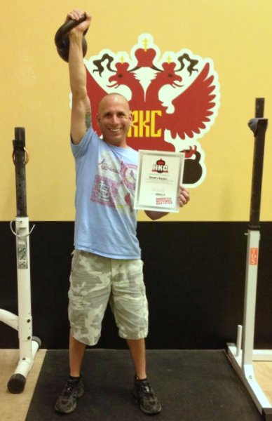 Steve Rosen earns his HKC