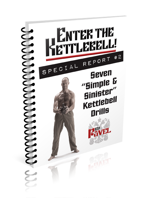 Enter the Kettlebell! (DVD) | Dragon Door