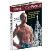 Power to the People! (paperback)