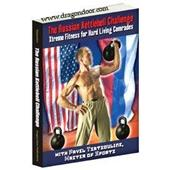 The Russian Kettlebell Challenge (paperback)