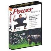 Power Qigong (DVD)