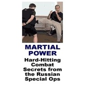 Martial Power (DVD)